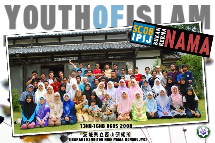 Youth of Islam!