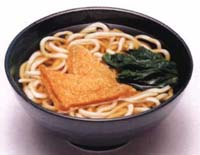 udon oh udon